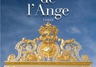 le-portail-de-l-ange